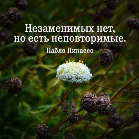 Желаю утра доброго и солнечных лучей ️)