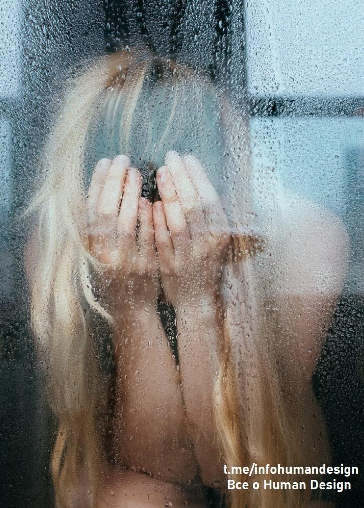 Репрессивный характер ТЕНИ - Депрессивный   ️Это одна крайность проявления...