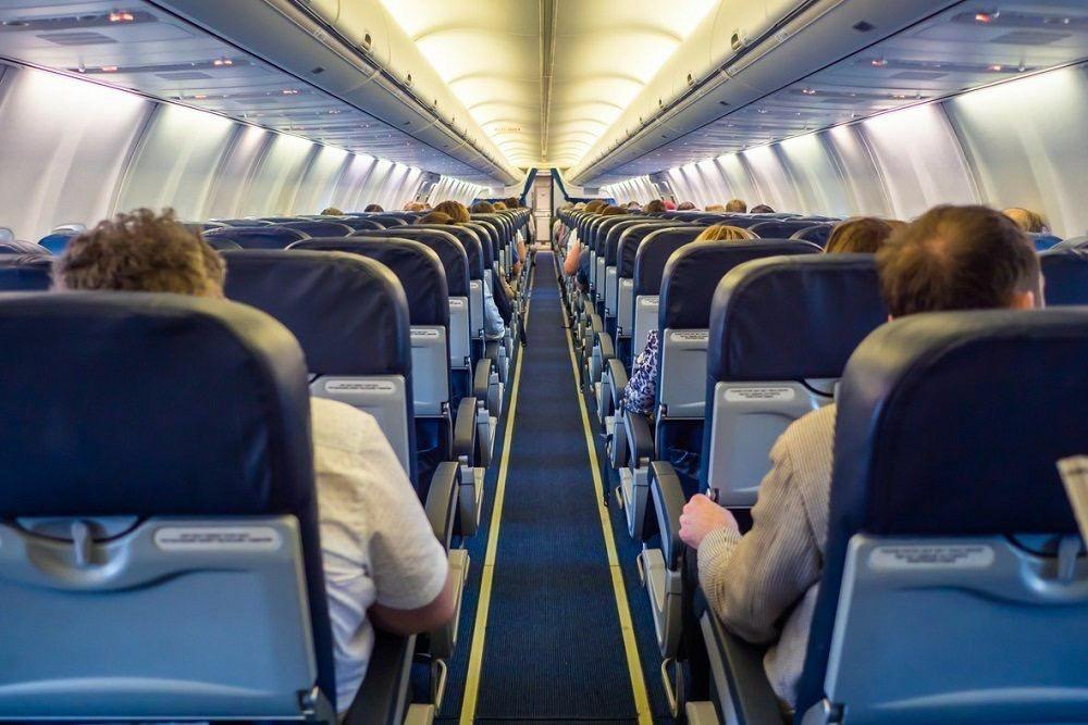 Памятка во время полета:  •Если увас склонность каллергическим заболеваниям...