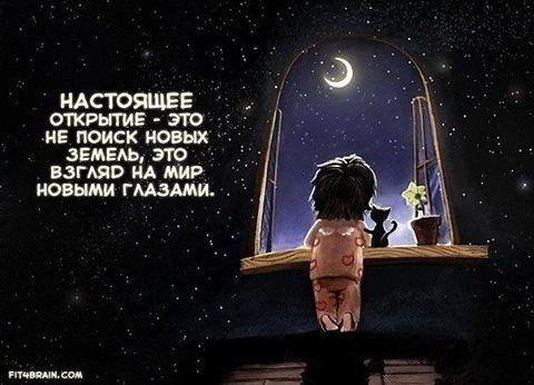 Спокойной ночи . Сладких снов .