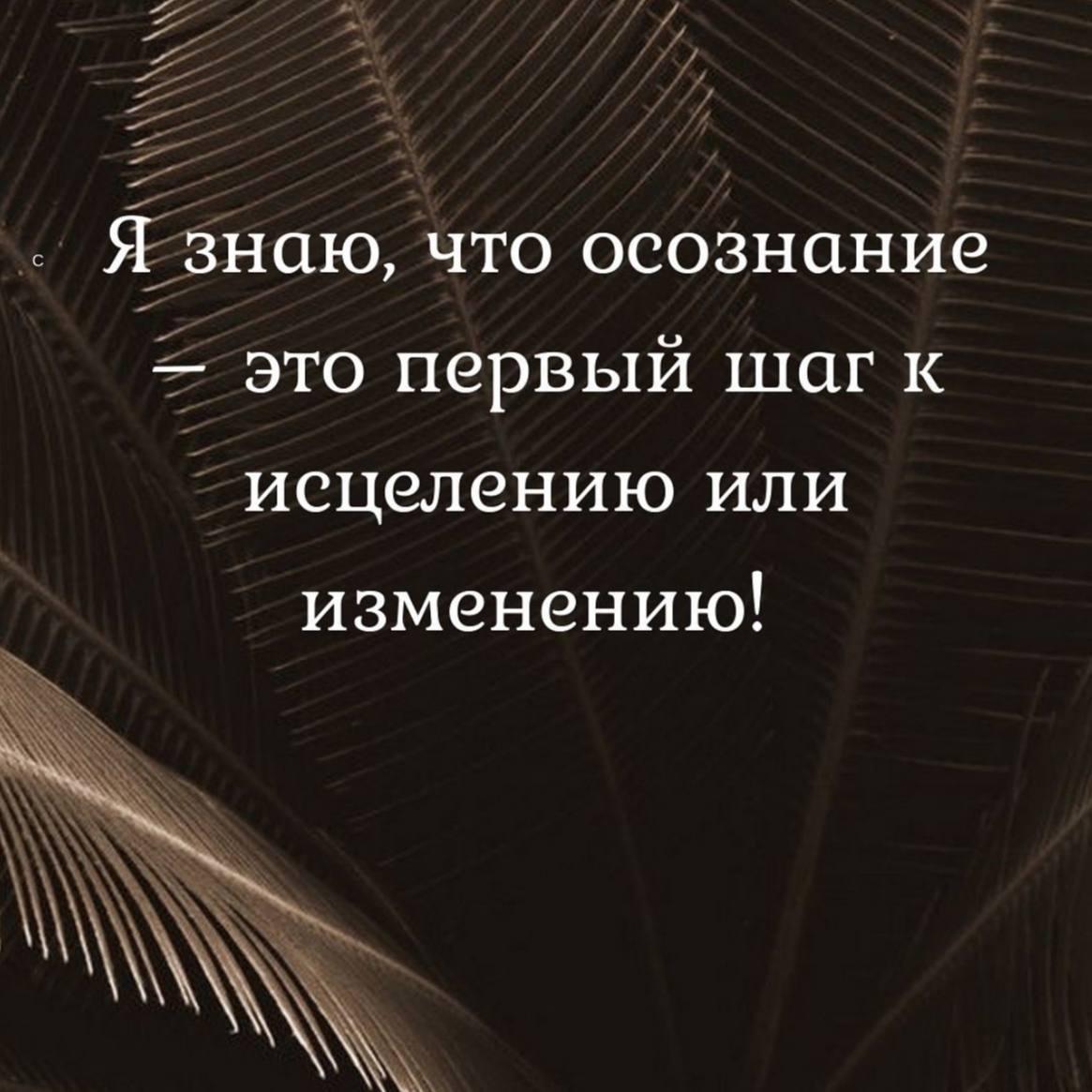 Осознайте то, что вы «живёте не ради чего-либо», а просто «живёте».