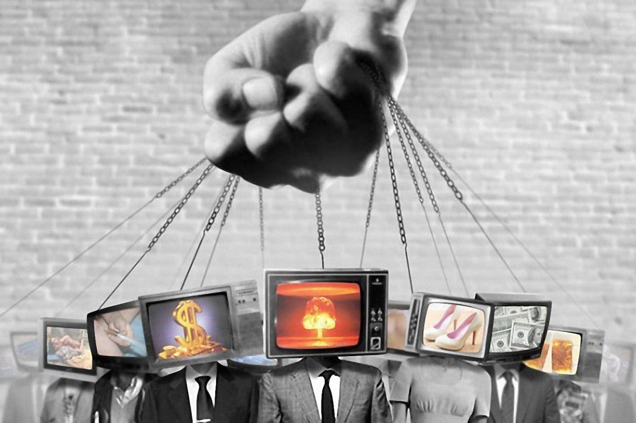 Прайминг  Эффект прайминга заключается в том, что хотим мы или нет, а смотрим...