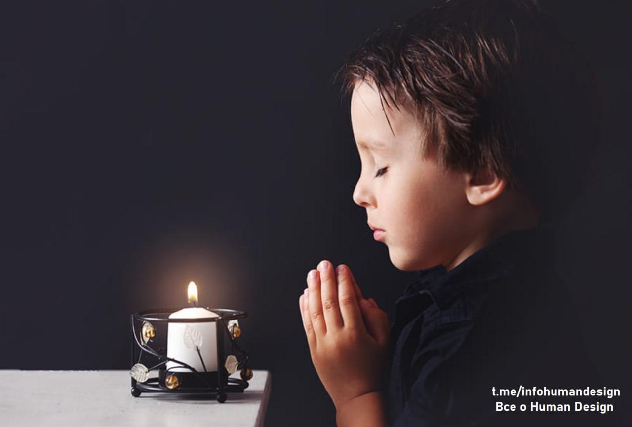 ️ Сиддхи – Прощение ️  Прощение подобно вспышке молнии, в момент достижения...