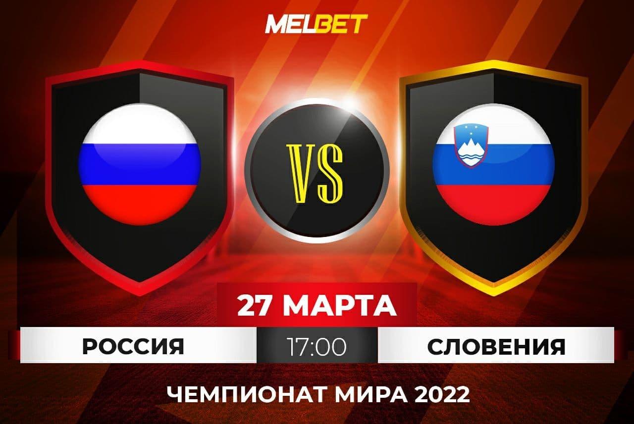 ЧЕМПИОНАТ МИРА 2022 ПРОДОЛЖАЕТСЯ️  «Нельзя сказать, что Россия высоко...