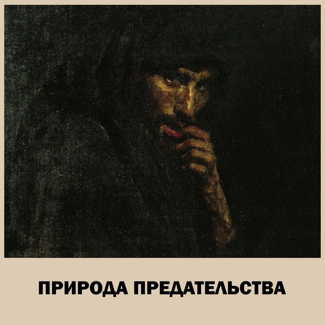 Цель сотворения человека - открыть и показать скрытые Божественные...