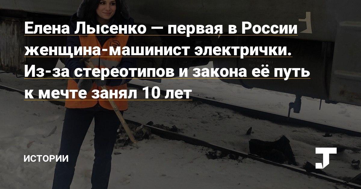 Право на выбор  С 1 января 2021 года в России сократился список запрещённых для...