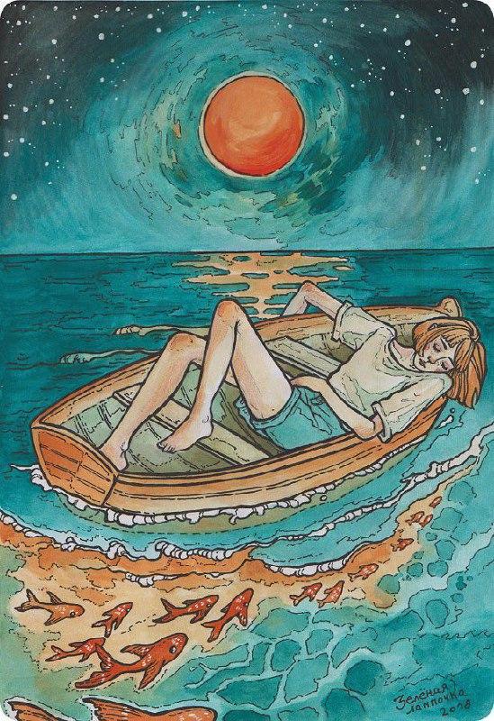 """Счастье состоит в возможности выспаться.  Роберт Хайнлайн, """"Звездный..."""