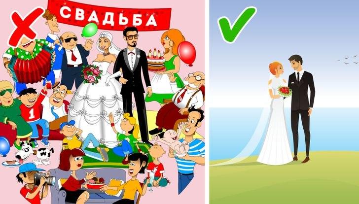 Традиции, которые не нужны...  Сейчас много говорят о семейных ценностях и...