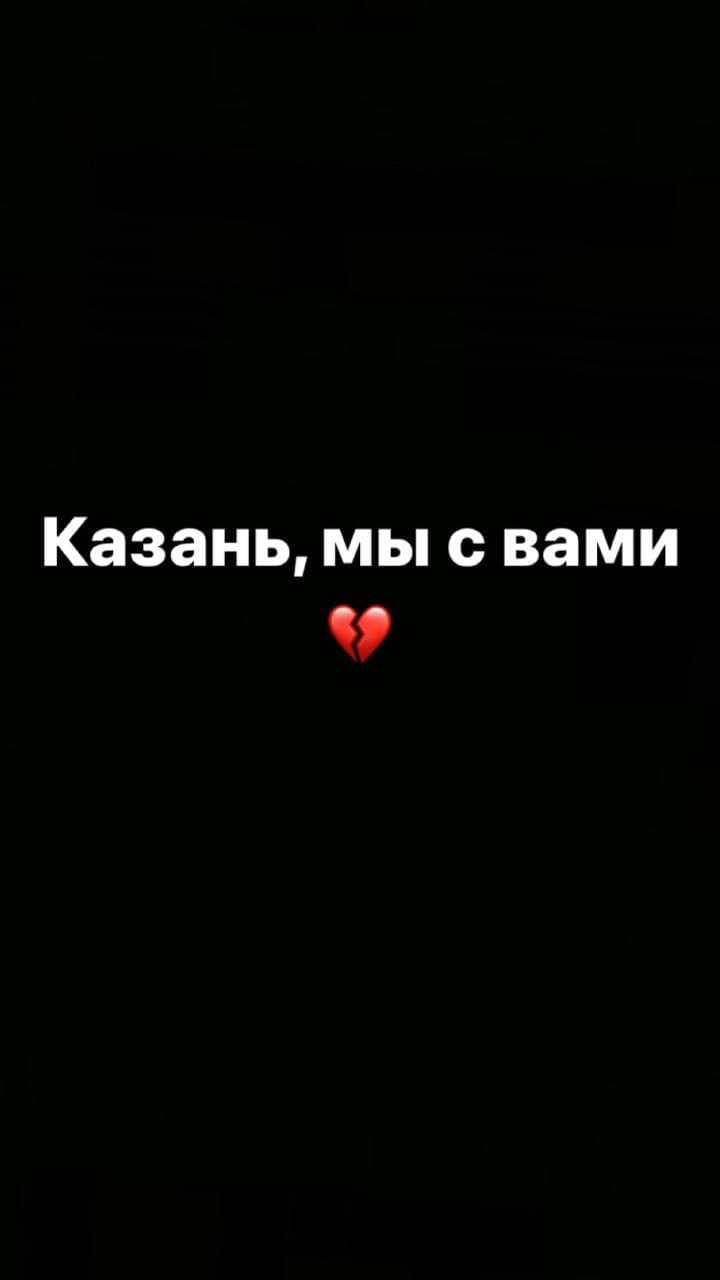 Казань, мы с вами   Я не люблю использовать слово шок, но вчера я испытал...