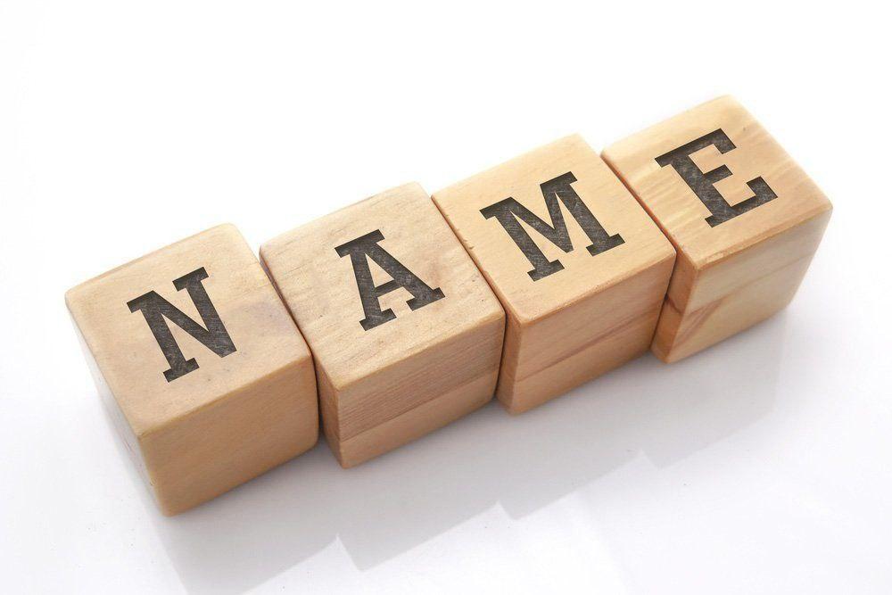 ИМЯ или как укрепить манипуляцию... Значимость имени в том, что именно с него...