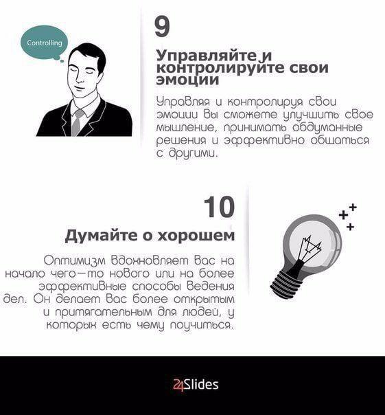 ️ Несколько простых правил для стимуляции мозга