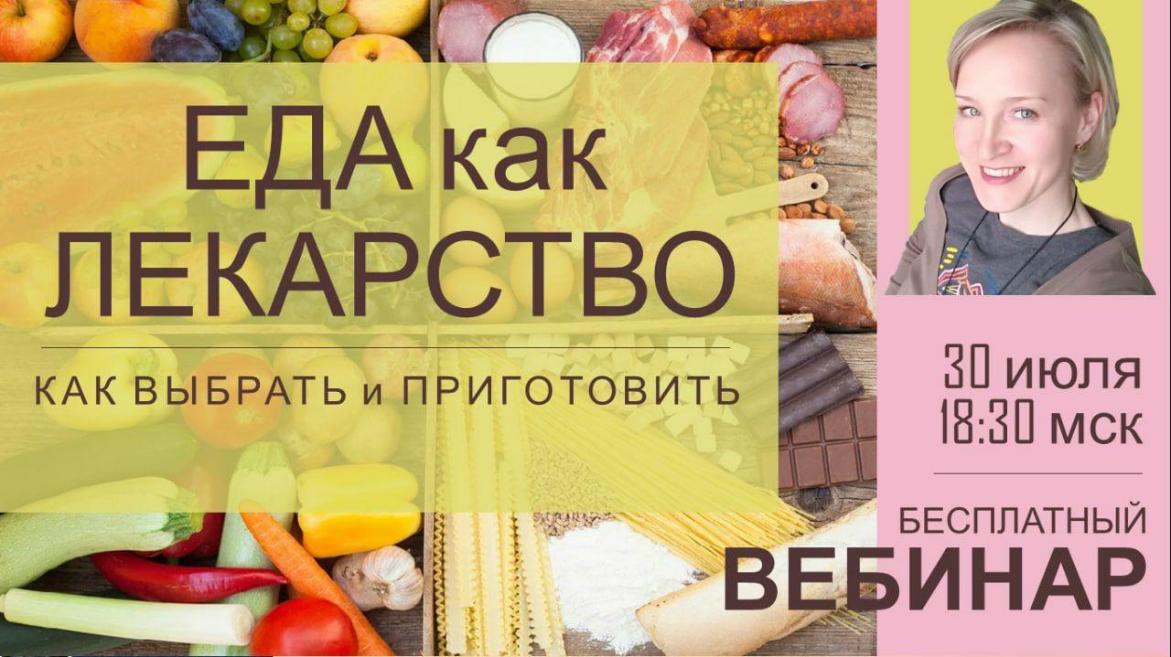 ️Если денег не хватает, чтобы перейти на правильное питание, а магазины...