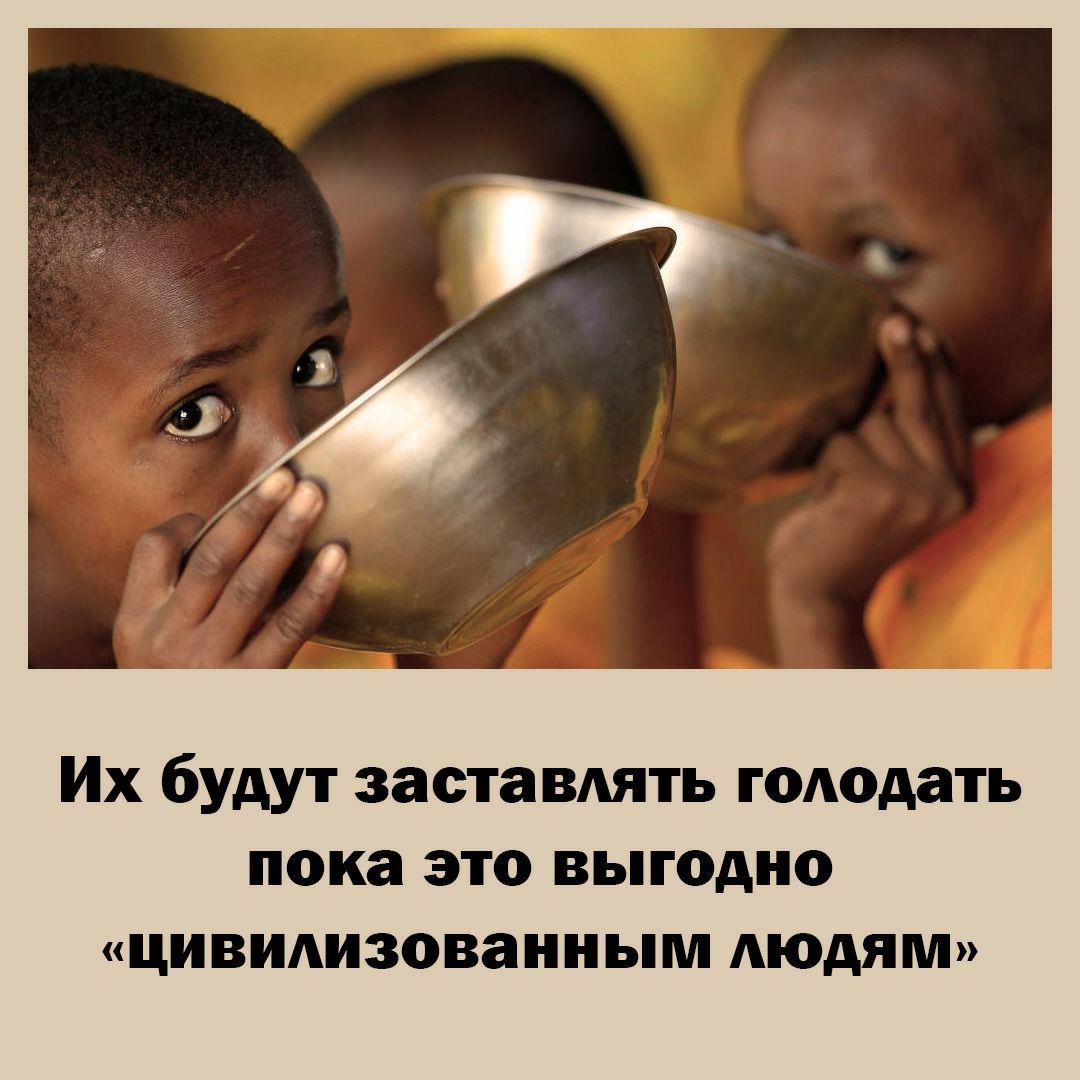 Пропитание каждого живого создания находится под обязательством Господа...